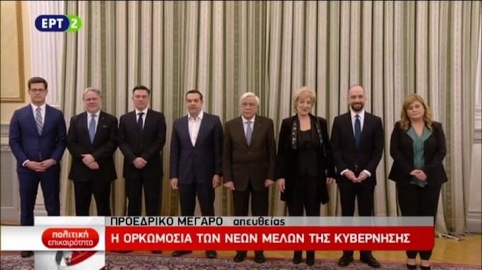 Ορκίστηκαν τα νεα μέλη του Υπουργικού Συμβουλίου