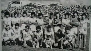 Resultado de imagen para club atletico san miguel HISTORIA