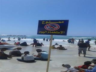 غرق 6 أشخاص بشاطئ النخيل بمنطقة 6 أكتوبر غربي الإسكندرية - شاطئ الموت