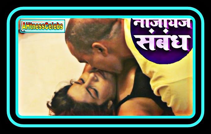 Najayaj Sambandh (2021) - Hindi Short Film