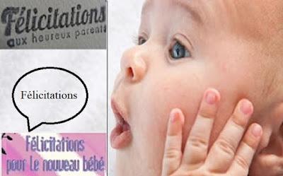 رسائل التهنئة بالمولود الجديد