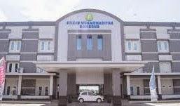 Info Pendaftaran Mahasiswa Baru ( STIKES Muhammadiyah Gombong ) 2017-2018