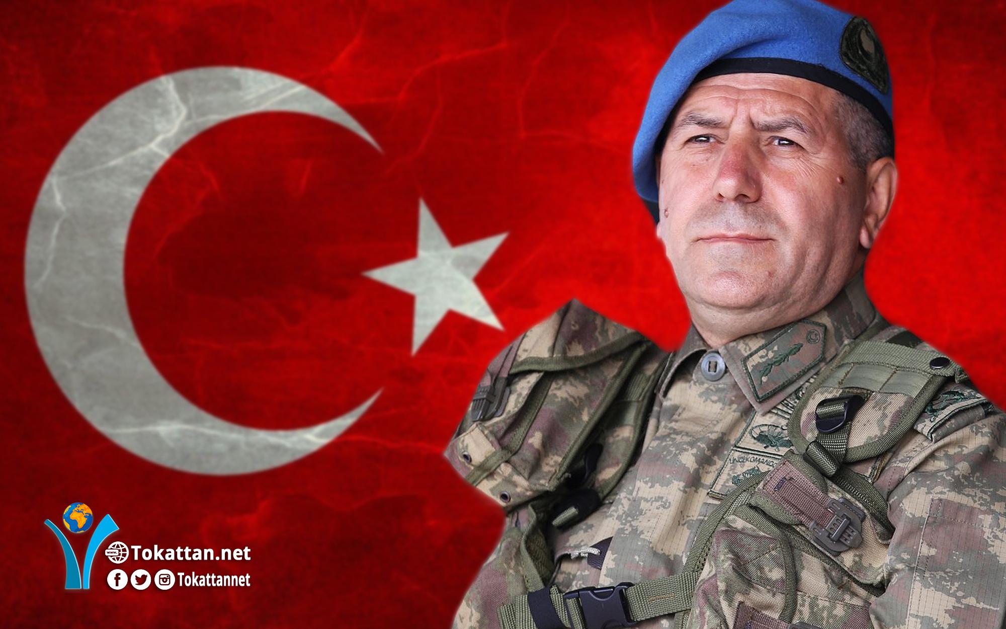 Tokattan.net | Asker AYDOĞAN