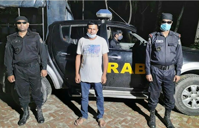 Gazipur detained