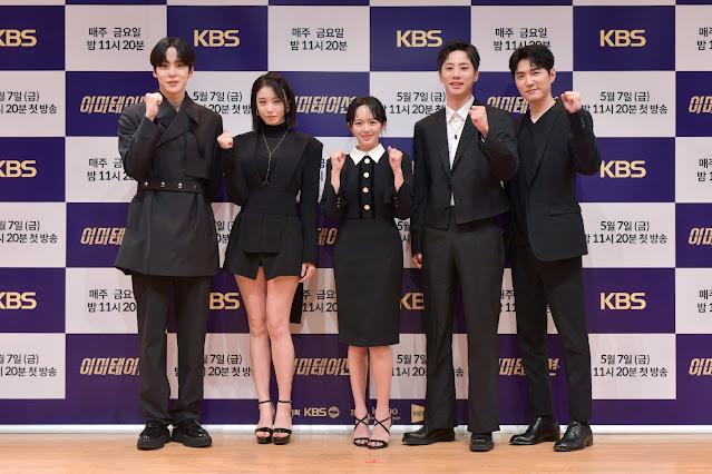 Imitation: tudo sobre o k-drama com os membros do ATEEZ e SF9
