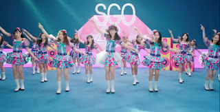 Details on SGO48 2nd single Koi Suru Fortune Cookie (Thất Tình Tích Cực)