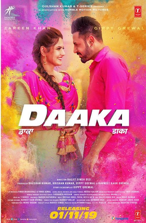 Daaka 2019