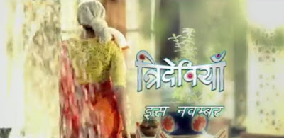 'Trideviyaan' Serial on Sab Tv Wiki Plot,Cast,Promo,Title Song,Timing