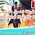 برابط جديد  تحميل  لعبة DmC Devil May Cry PC نسخة كاملة حصريا على النور HD للمعلوميات