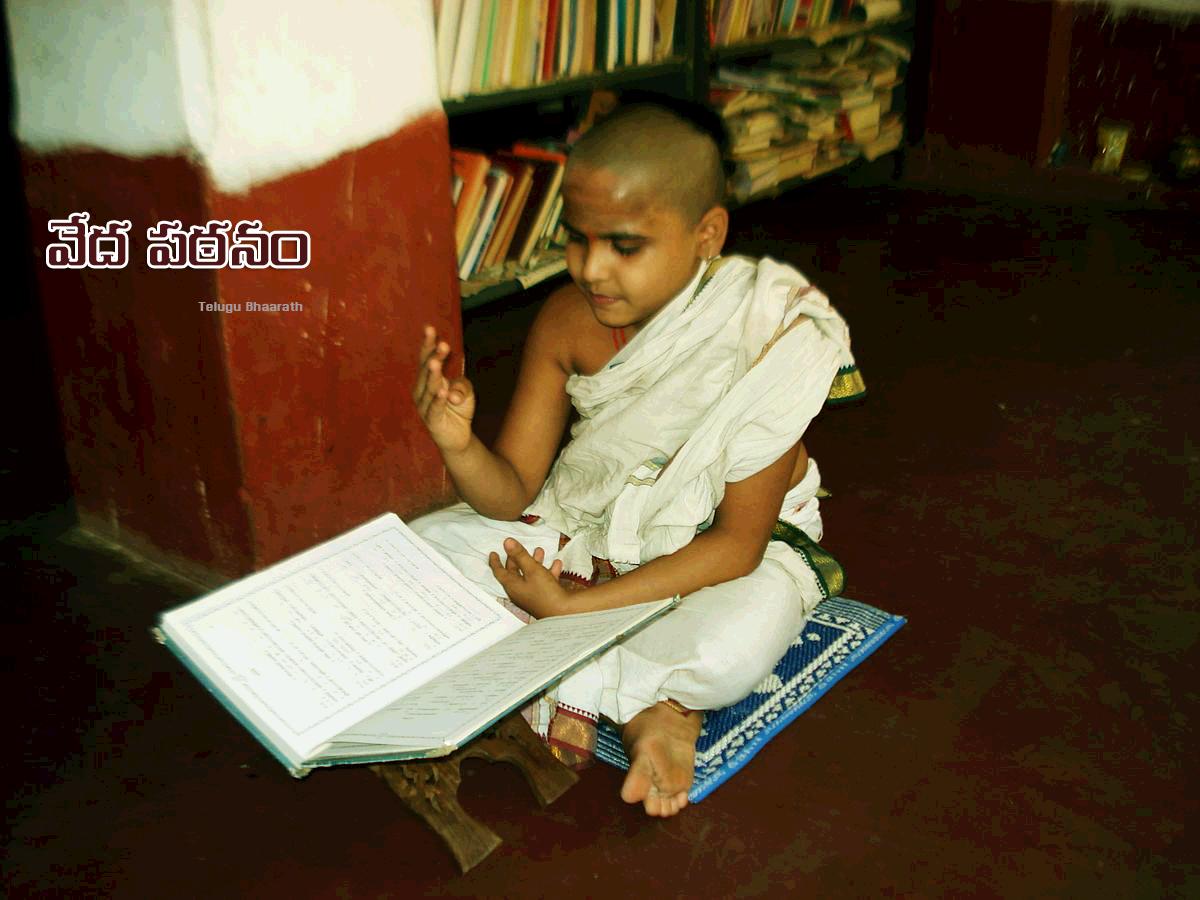 అణువణువూ వేదనాదమే - Anuvanuvuu Vedanadame