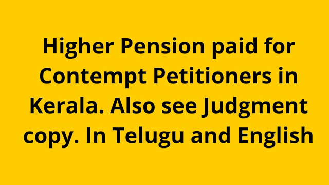 EPS 95 Pensioners | | Pension Increase to Petitioners in High court | Telugu & English