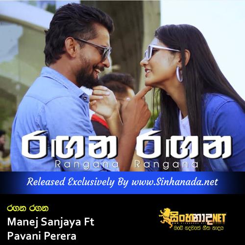 Rangana Rangana - Manej Sanjaya Ft Pavani Perera