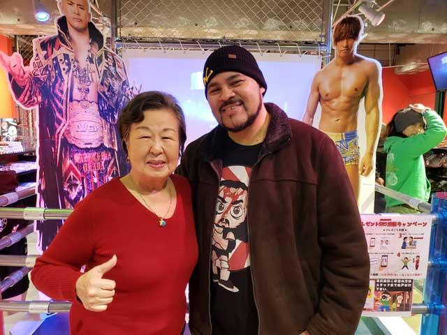 伝説の力道山の妻、田中敬子さん