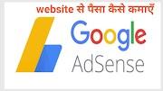 Make Money Online - Internet से पैसे कमाने की तरीके -in Hindi