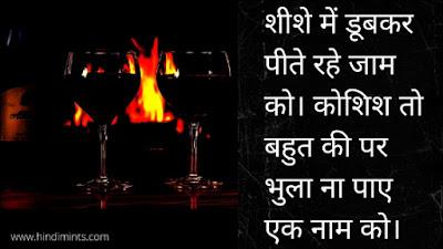 bhojpuri-sad-whatsapp-status-video-download