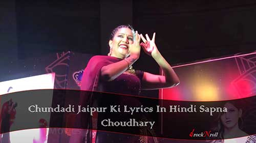 Chundadi-Jaipur-Ki-Lyrics-In-Hindi-Sapna-Choudhary
