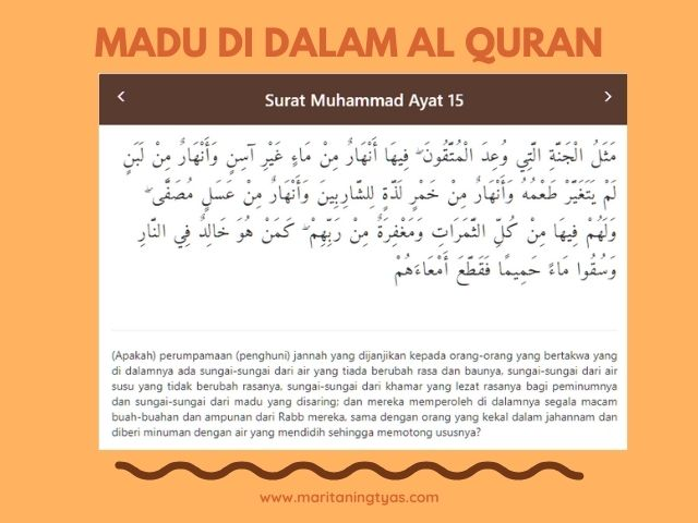 madu dalam QS Muhammad: 15