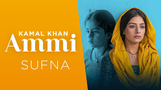 PUNJABI SONG AMMI LYRICS - KAMAL KHAN - SUFNA