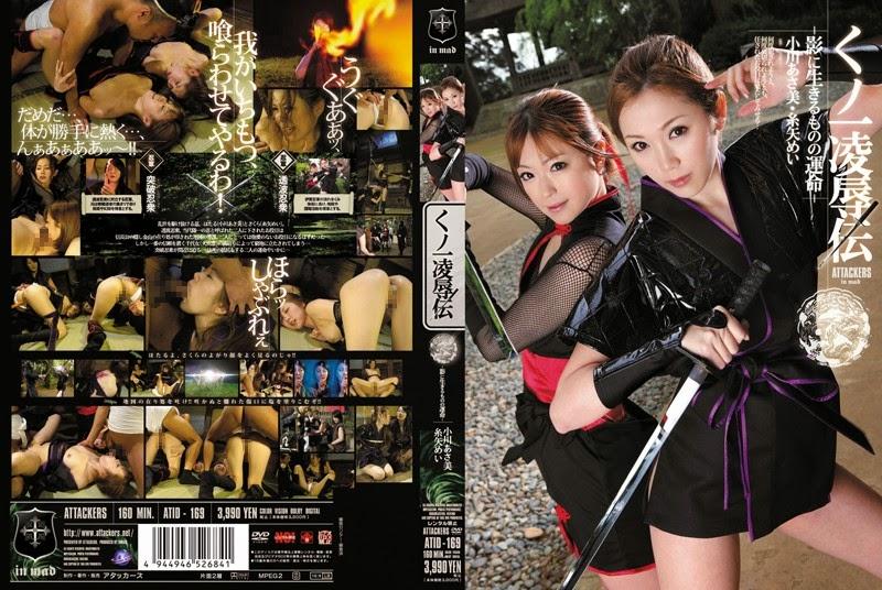 http://1.bp.blogspot.com/-tb6VviBTbNI/U5lQb5GgXnI/AAAAAAABfTA/4KLDak3dH18/s1600/atid169pl.jpg