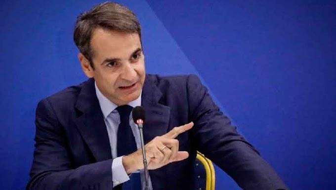 Mitsotakis: Mein Vater warnte vor der Gefahr einer Mazedonischen Minderheit in Nordgriechenland