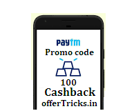 Paytm new Gold back Promo code offer Get Receive Free Gold Rs. 100