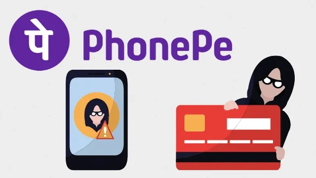 Beware Phonepe Request Money UPI scam  How you can stay Safe