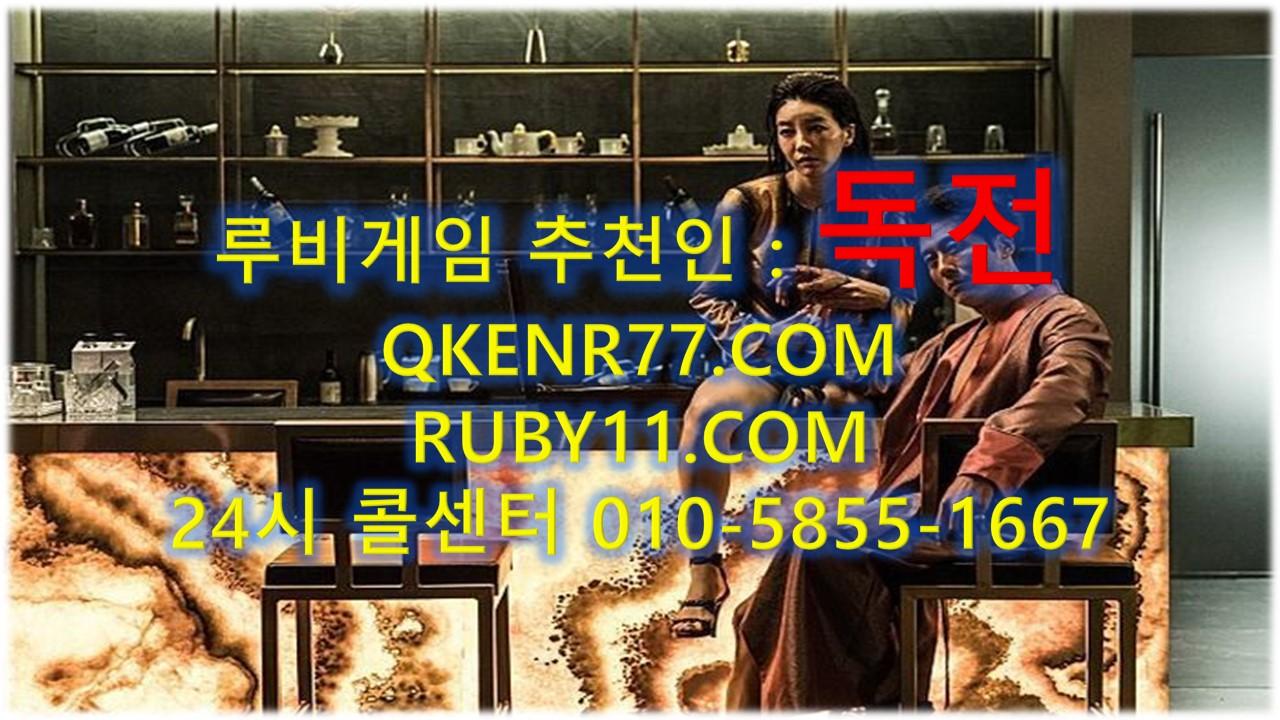 qkenr77_1.JPG