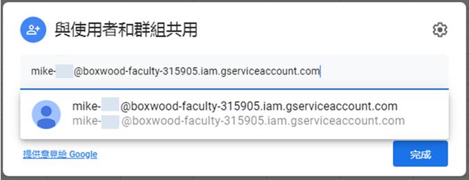 pandas_and_google_sheets