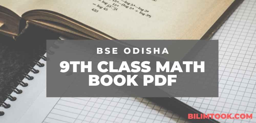BSE Odisha 9th Class Math Book PDF Download