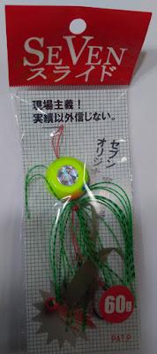 NIKKO KASEI(ニッコー化成) セブンスライド60g #08(Rスワロ)