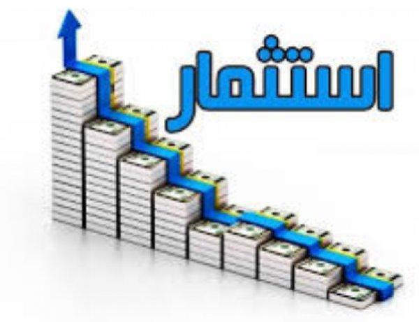 دراسة جدوى مشروع مصنع حلاوة فى مصر 2021