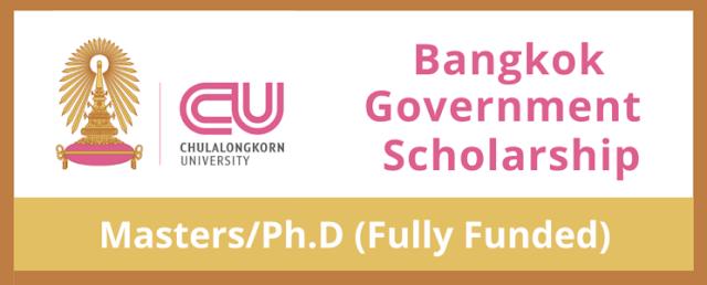 منحة حكومة بانكوك 2021 (ممولة بالكامل)