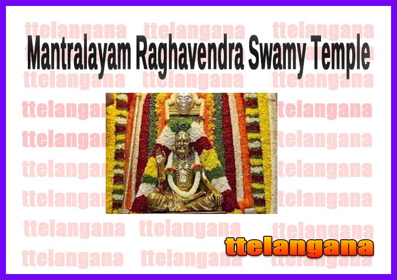 Mantralayam Raghavendra Swamy Temple Kurnool In Andhra Pradesh