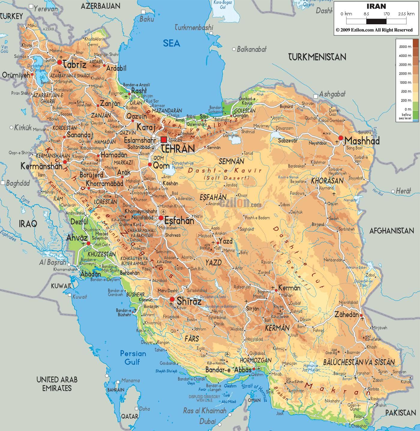 Irã | Iran | ایران