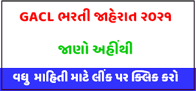 GACL Gujarat Alkalies And Chemical Limited Recruitment 2021  @ www.gacl.com
