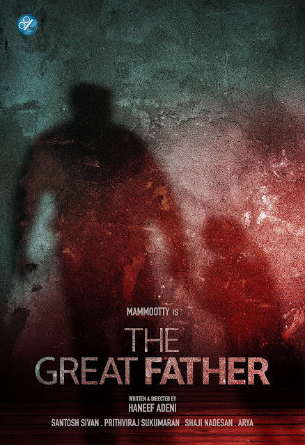 Mammootty New Movie The Great Father First Look Movie Poster