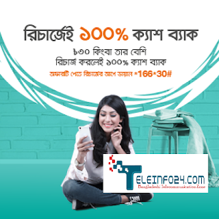banglalink cash back offer recharge 30 tk