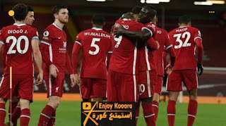 تشكيل مباراة ليفربول اليوم, تشكيل ليفربول الاساسي, تشكيل الليفر, تشكيل ليفربول في مباراة اليوم. تشكيل ليفربول لمباراه اليوم, تشكيل الريدز اليوم