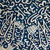 تفسير الأحلام(في تأويل سور القرآن العزيز)-(ورؤيه المصحف و سماع القران وبيعه و شرائه و حفظة)
