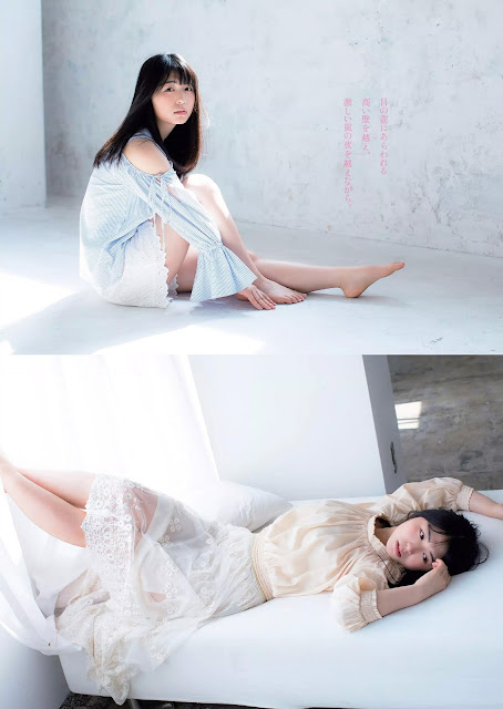 Nagahama Neru 長濱ねる Weekly Playboy No 17 2018 Photos
