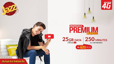 Jazz Monthly Premium Package Price Details