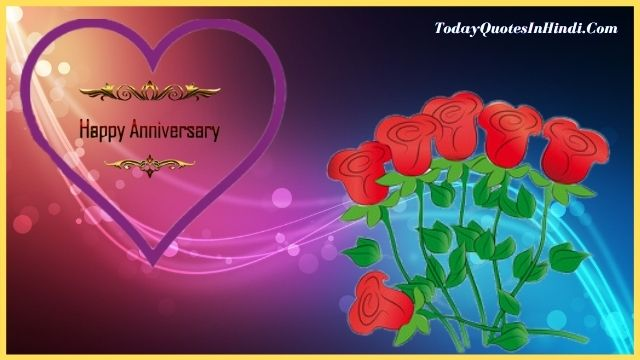 happy anniversary sister and brother in law