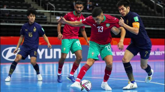 المنتخب المغربي للفوتسال يتعادل مع تايلاند ويأجل التأهل إلى الثمن
