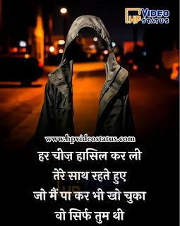 Sad Shayari, Shayari Sad Whatsapp Status Latest 2020