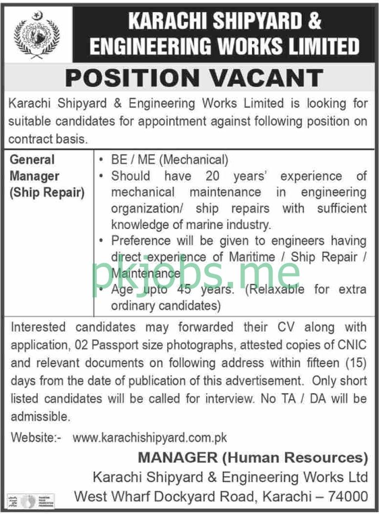 Latest Karachi Shipyard & Engineering Works Limited Management Posts 2021