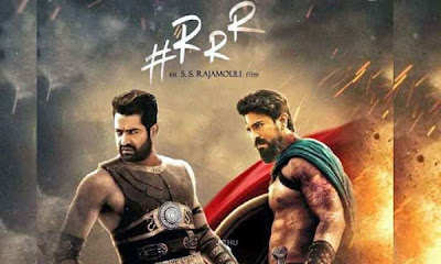Ram Charan New Upcoming Movie 2020