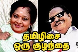 Duraimurugan Funny Speech about Tamilisai