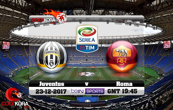 مشاهدة مباراة يوفنتوس وروما اليوم 23-12-2017 في الدوري الإيطالي