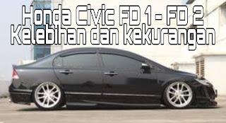 Kelebihan dan kekurangan Honda Civic FD 1 - FD 2