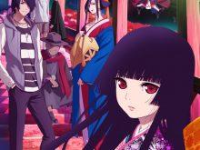 Jigoku Shoujo: Yoi no Togi 11  online